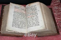 Antique illuminated first edition Old Believer Bible book printed 1641 in Moscow