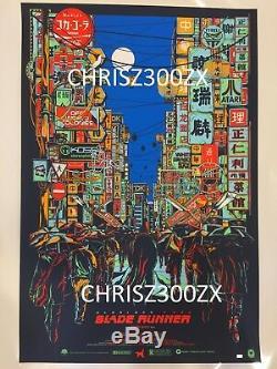 Blade Runner Black Light Night Harrison Ford Mainger Print Poster #/300 Mondo