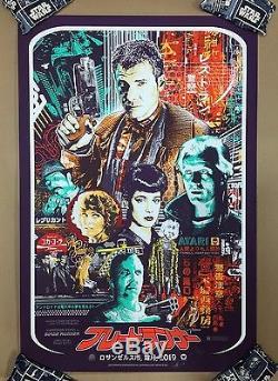 Blade Runner Plum Variant AP Screen Print Poster James Rheem Davis Mondo Artist