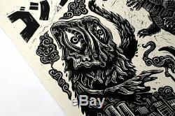 Godzilla Vs Hedorah Print Mondo Attack Peter Poster SOLD OUT