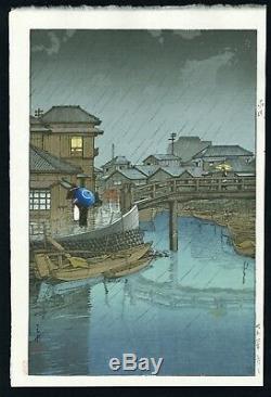 HASUI JAPANESE Hand Printed Woodblock Print Shinagawa