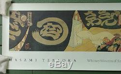 Masami Teraoka31 Flavours Invading JapanFrench Vanilla IV 1979Whitney POSTER