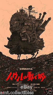Olly Moss Howl's Moving Castle Ghibli VARIANT Poster Mondo SDCC 2013 NYCC