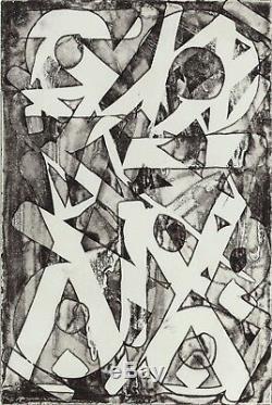 Signed Retna Art Print, Agua Sucia, 2012. Edition of 10. Artist signed. Original