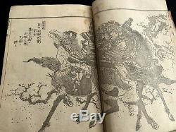 1838 Samurai Livre Colorisée