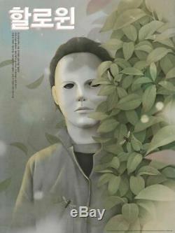 Affiche Mondotees Halloween Jiwoon Pak Variant Pré-commande Limitée À 150
