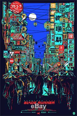 Blade Runner Noir Night Light Harrison Ford Mainger Affiche D'impression # / 300 Mondo