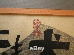 Rare Clifton Karhu Woodblock Signé Limited Art Vintage Japonais Moderniste