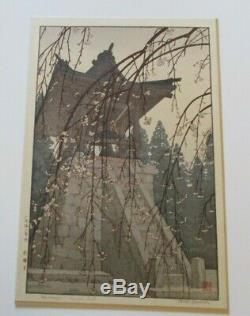 Toshi Yoshida Woodblock Fine Print Temple Japonais De Bell Paysage Signé Rare