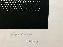 Yayoi Kusama, Sans Titre (structures Impossible), Sérigraphique, Signé, Éd. 12/75